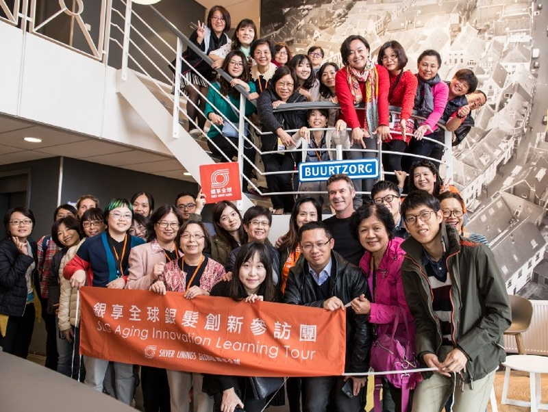 Picture by Buurtzorg — Taiwan Visit